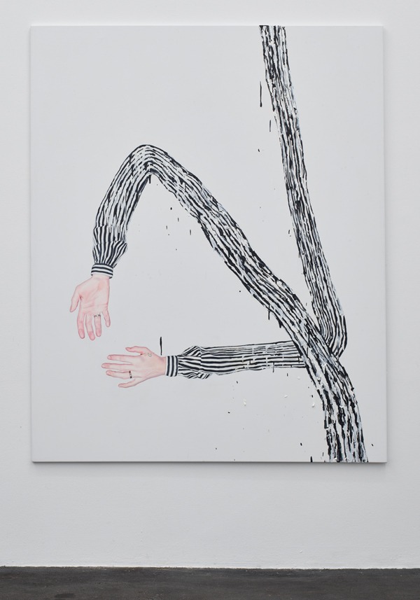 Eliza DOUGLAS, No Pain at All, 2016
